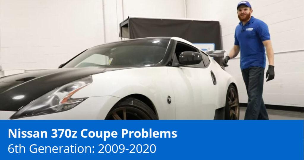 Common Problems Nissan 370Z